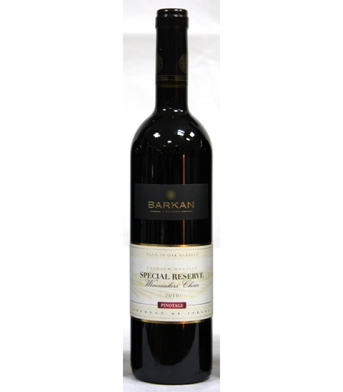 PINOTAGE BARKAN 2010 Special Reserve Winemakers choice